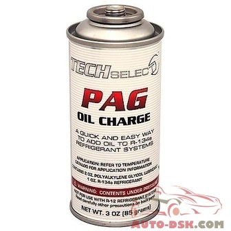 Factory Air 3 oz Charge Universal PAG Oil (sold by each) - part #59004